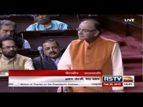Land Acquisition Bill: Excerpts of Shri Arun Jaitley speech in Rajya Sabha on 26.02.2015