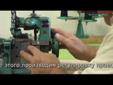 Как шить оверлоком видео
