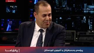 dr ezat sabir-kurdsat news 3