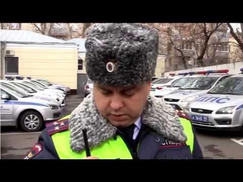 Рейд скрытого патруля ГИБДД изнутри