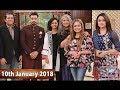 Salam Zindagi With Faysal Qureshi - Aliya Imam & Sana Tariq - 10th January 2018