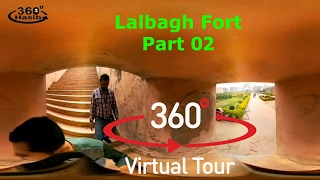 Lalbagh Fort Part 02   লালবাগ কেল্লা পার্ট ০২   360 Degree Hasib