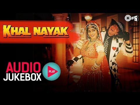 Khal Nayak Jukebox - Full Album Songs | Sanjay Dutt Jackie Shroff...