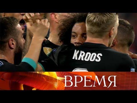 Все легенды мирового футбола собрались в России.