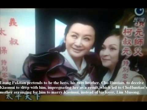 Taiwan Opera Dragon Legend Drama Series Slideshow Preview Theme Song With English Subtitle video