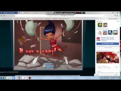 толькло начинала накрутка золота аватария фейсбук всей России Ханты-Мансийский