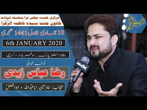Ayyam-e-Fatima Noha | Raza Abbas Zaidi | 10th Jamadi Awal 1441/2020 - Nishtar Park - Karachi