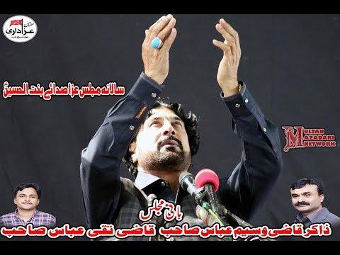 Zakir Syed Mushtaq Hussain Shah I Majlis 8 March 2019 I Jalsa Zakir Qazi Waseem Abbas
