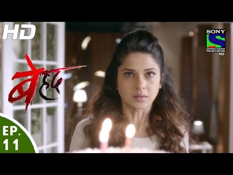 Beyhadh - बेहद - Episode 11 - 25th October, 2016 thumbnail