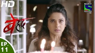 Beyhadh - बेहद - Episode 11 - 25th October, 2016