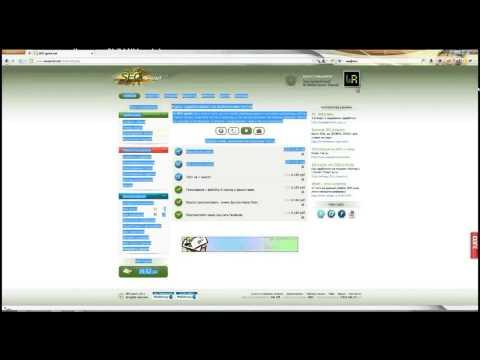 SEO sprint видео урок , заработок от 10 до 100 руб в день