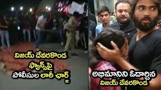 Police Lathicharge on Vijay Devarakonda Fans | Dear Comrade Music festival | filmylooks