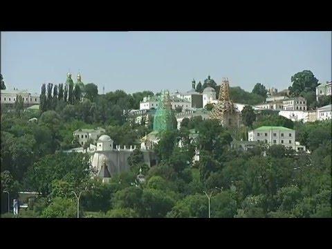 Киев. Любовь с первого взгляда