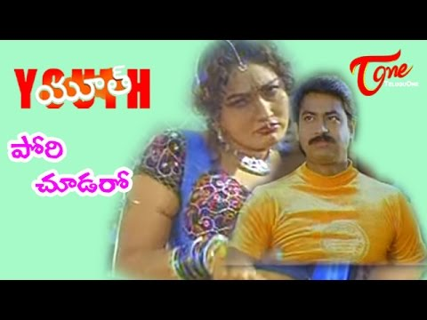 Youth Songs - Pori Choodaro - Lahari - Vikram