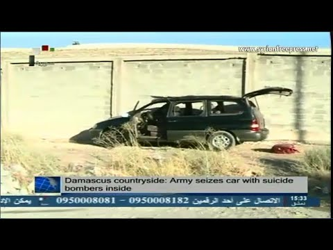 Syria News 6/8/2014, Army seizes car with suicide bombers inside in Damascus countryside