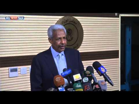 موازنة السودان العامة تبلغ عشرة مليارات دولار