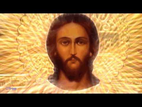 Секрет - С нами Бог
