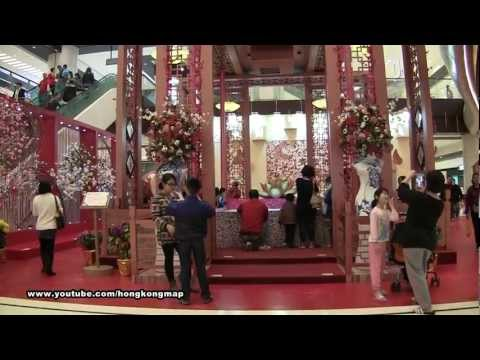 CNY 2013 Preview - Shopping Mall - Maritime Square (青衣城)
