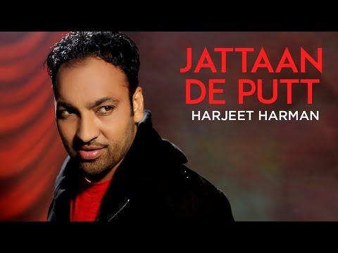 jattaan De Putt Harjeet Harman  (full Song)   Panjebaan video