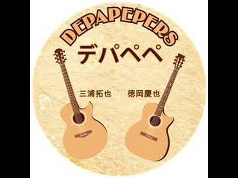 Depapepe - A Passion Melancholic