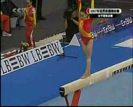 Li Shanshan Balance Beam @ 2007 Worlds Team Final