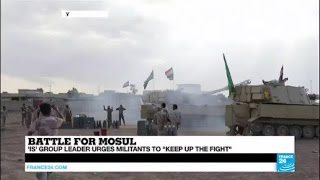 Iraq: IS group leader al-Bagdadi confident over Mosul victory urges militants to \