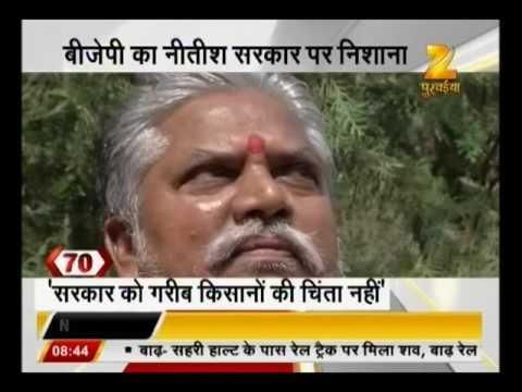Nitish Kumar congratulated Mamata Bannerjee