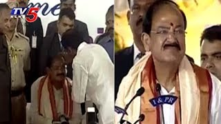 హైదరాబాద్ -మినీ భారత్ | Venkaiah Naidu Speech | TS Govt Civil Honor to Venkaiah Naidu