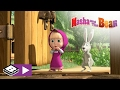 Masha and the Bear | Trading Places Day | Boomerang Africa MP3