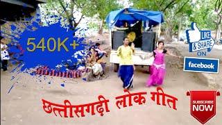 कांग्रेस पार्टी चुनाव प्रचार प्रसार लोक संगीत के माध्यम से रवि भारद्वाज जी प्रत्यासी लोकसभा जांजगीर