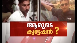 Who is behind the Malayalam actress abduction case? | News Hour 19 Feb 2017