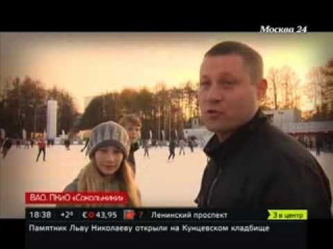 Москва 24. Зимние развлечения парка (ноябрь, 2013)
