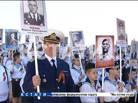 Бессмертный полк прошёл по Нижнему Новгороду