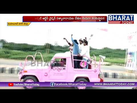 High Tension At Revanth Reddy Constituency | Kodangal | Mahabubnagar | BharatToday