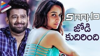 Prabhas Match Found | Saaho Telugu Movie Heroine Fixed | Shraddha Kapoor | #Saaho | Telugu Filmnagar