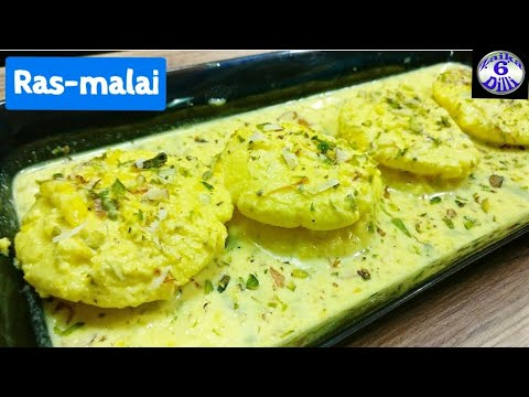 Ras- malai ki perfect recipe | 1 hi Baar me banae tasty market Jaisi Soft & Creamy Ras malai