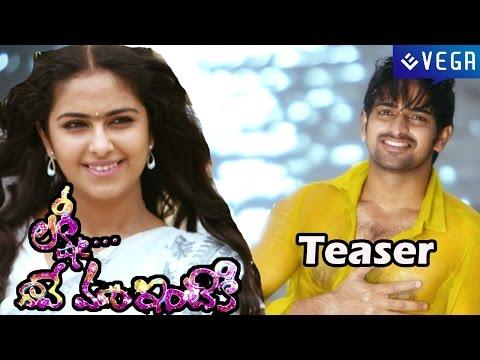Lakshmi Raave Maa Intiki Movie Teaser -  Naga Shourya Avika...