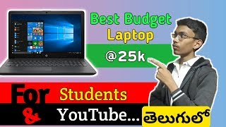 Best Budget Laptop For Youtubers & Students Under 30K   Unboxing In Telugu