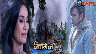 NAAGIN 3-17TH FEBRUARY 2019 || Colors TV Serial || 75TH Episode|| Full Story Details REVEALED ||