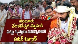 Pawan Kalyan Attends Dashavatara Venkateswara Swamy Temple Inauguration In Vijayawada | NTV