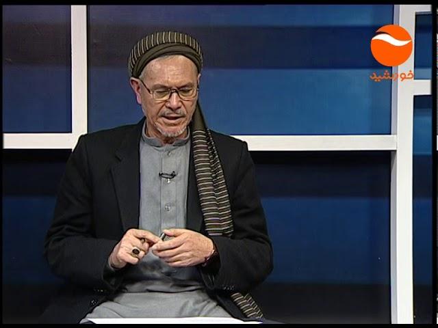 KHAT KABUL EP 878 20 01 2018 خط کابل ـ تنشها بر سر توزیع تذکره های الکترونیک در مجلس نمایندگان