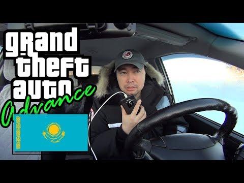 Штрафанули при ДТП. Хронология выноса мозга! Полиция Астана Казахстан Влог Танирберген Бердонгар