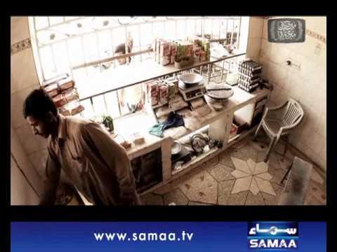 Meri Kahani Meri Zubani, May 04, 2014 video