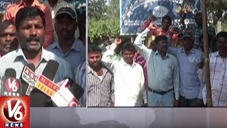 Unmanned Distribution Workers Protest In Bhadradri Kothagudem