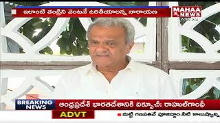 Amrutha's Father Should Be Hanged To Death | CPI Leader Narayana