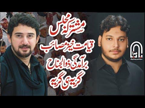 Majlis 25 Safar 2019 Dera Ghillanian Sheikhupura Zakir Saqib Imran Jaffri