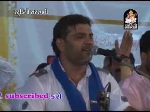 Kirtidan Gadhvi PUNE Live 1 5 | Latest Gujarati New Bhajan 2014...