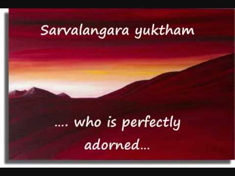 Sree Lalitha Sahasranamam Stotram -- Dhyanam -- Invocation video