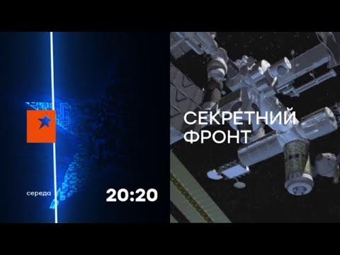 Зачем советские инженеры разрабатывали космические лазерные пушки - Секретный фронт
