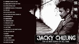 Jacky Cheung - 20 Classic Love Songs - 張學友 精選珍藏版《吻別 - 祝福 - 一千個傷心的理由》Best Songs Of Jacky Cheung 2018